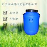 50KG/桶 茶树油食品级40% 68647-73-4|化妆品食用原料