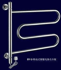 不锈钢电热毛巾架(BY-2)