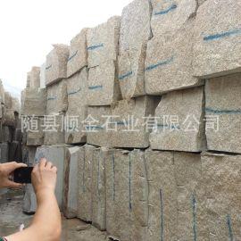 厂家生产黄色大理石荒料 大型荒料 砂锯石材荒料 价格实惠