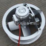 供应SFW-B-6型1.5KW四叶蔬菜药材烘干加工耐高温150度轴流风机