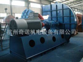 供应Y9-38-5D系列工业锅炉离心引风机