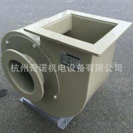 供应PP4-72-3.6A型氧化厂通风  PP塑料防腐离心风机