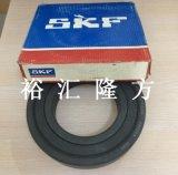 高清实拍 SKF 6220-2Z/VA208 耐高温轴承 6220VA208 深沟球轴承