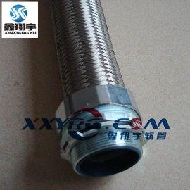 機牀防爆穿線金屬軟管, 不鏽鋼編織軟管, 304防爆管2寸