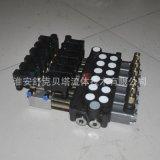 DCV40-6DQ系列手动电气控液压多路阀