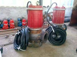 江淮 小型耐高温耐磨潜水渣浆泵排污泵 高温泥浆泵
