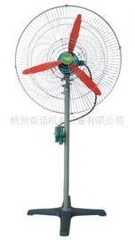 廠家批發防爆落地扇、防爆落地搖頭扇FB-750工業防爆電風扇