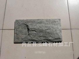 **推薦外牆文化石石英文化石蘑菇磚