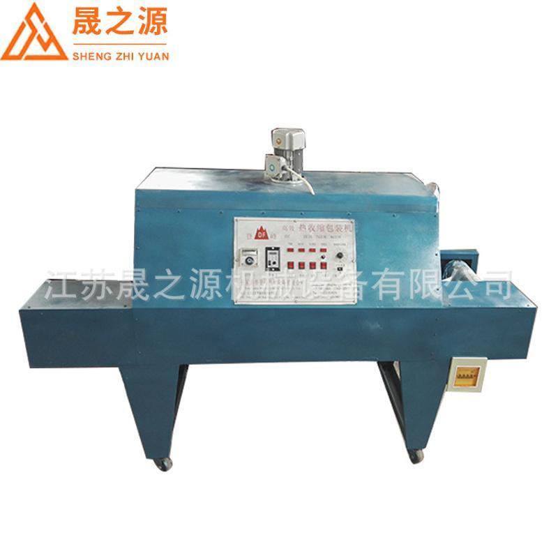 铝型材高效热收缩包装机,热缩膜包装机 加热成型设备
