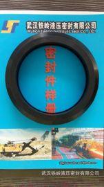武汉厂家直销异形橡胶护套轴承防尘防水保护套订制规格齐全