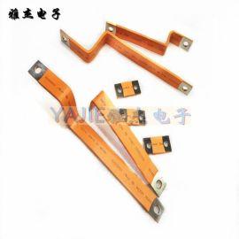 厂家直销电池软连接 动力电池铜箔软连接 连接铜排 铜导电带