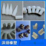 優質橡膠塞 堵頭 耐油丁晴膠膠塞 耐高溫矽膠塞 耐腐蝕氟膠塞