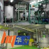 聚羧酸电加热反应釜,微波加热酯化反应釜,化工厂1000L反应设备