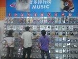 碟片視聽機、CD試聽機、書城試聽機
