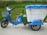 三轮保洁车 (XY-BJ500)