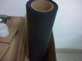 黑色环保阻燃聚碳酸酯PC薄膜
