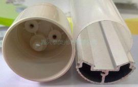 T8LED椭圆灯管外壳配件