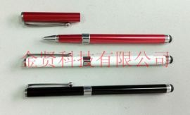 觸摸式電容筆,手寫筆