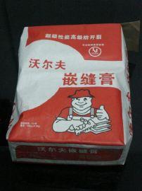 瓷砖胶泥包装袋