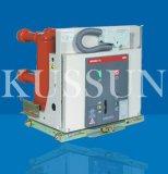固封式真空断路器 VKS1-12/1250-31.5