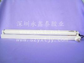 UV紫外线灯,UV胶水固化灯,无影胶水固化灯