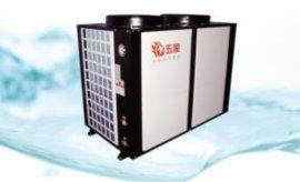 供应五星太阳能空气能热泵热水器 水循环热泵热水工程