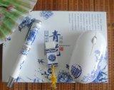 青花瓷U盤無線鼠標陶瓷筆商務套裝辦公禮品送領導送客戶定制LOGO