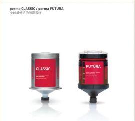 FUTURA注油器, Futura润滑器100ml