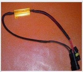 LED汽车雾灯解码器 雾灯电阻 9006电阻线束