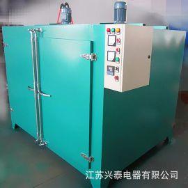 恒温电热烘箱,鼓风干燥箱, 热风循环烘箱