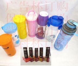 昆明广告杯子印字|不锈钢保温杯印字|塑料杯印字