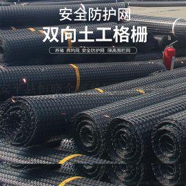 养殖网双向塑料网格养殖脚垫网漏粪网双向塑料格栅