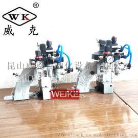 威克牌气动缝包机用气动马达