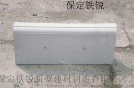 供应:混凝土路沿石坚固耐劳