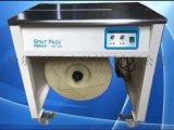 四平打包機廠 四平拉伸膜廠 塑鋼帶、打包扣生產廠家