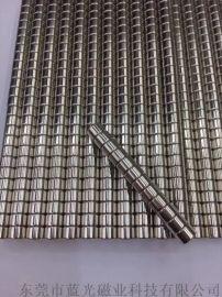 小圓柱磁鐵,質優價廉