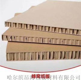 鹤岗塑料护角、佳木斯纸护角、双鸭山蜂窝纸板厂