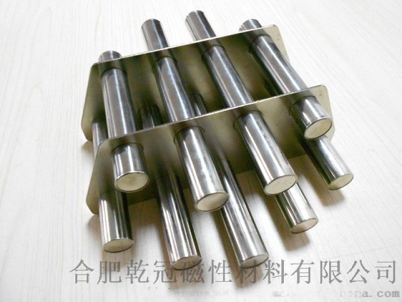 注塑机磁力架 除铁磁力架 耐高温磁力架