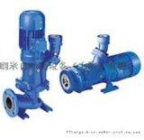 Brinmann Pumps 低压泵