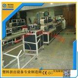 PVC石塑装饰线条生产设备