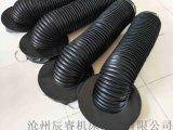 液压推杆保护套,直径50*1500液压推杆保护套