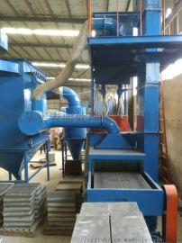 pc砖石材通过式抛丸机坚固耐用 厂家直销