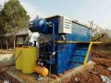 養殖場污水處理設備達標排放