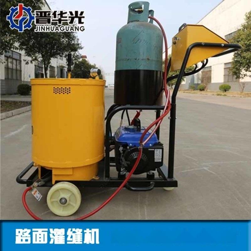 丽江液化气加热灌缝机智能灌缝机