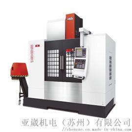 厂家直销台湾亚崴机电ML-1365立式加工中心