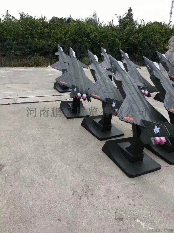 动态恐龙展机械大象军事模型展低价租赁