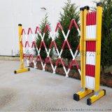 电力施工伸缩围栏使用要求