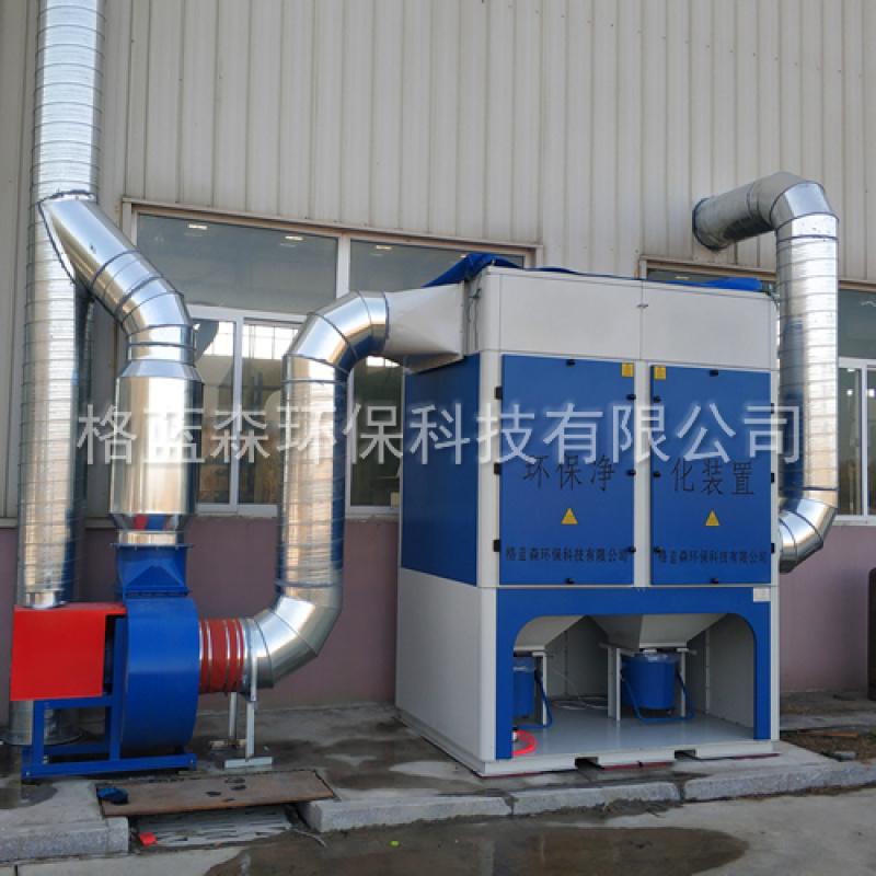 江苏连云港滤筒除尘器,环评除尘器达标排放
