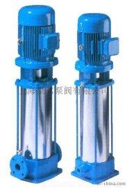 40GDL6-12*10GDL多级管道离心泵  50GDL12-15*3 /50GDL12-15*4