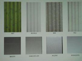 杭州安美久供应集成墙面装饰材料